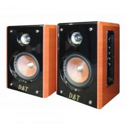 DT-50U主動式多媒體喇叭