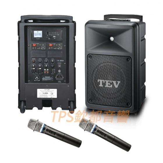 TA-680I 160W雙頻移動式無線擴音機