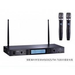 TR-5700數位UHF/100CH雙頻無線麥克風 (手握麥克風USB充電式)