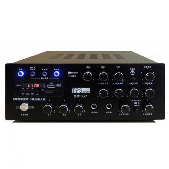 K-7藍芽多媒體四聲道綜合擴大器