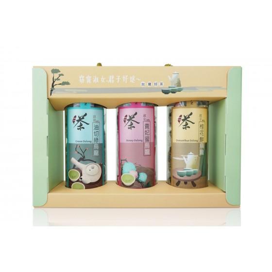 立體茶包禮盒(20入*3罐)